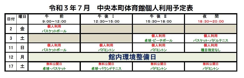 https://www.adachi-chuohonchocenter.net/kojiin.jpg