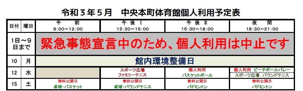 https://www.adachi-chuohonchocenter.net/kojing.jpg
