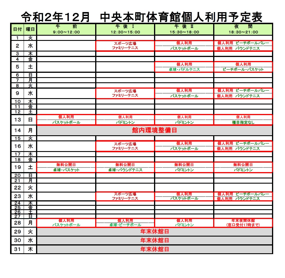 https://www.adachi-chuohonchocenter.net/kozin0212.jpg