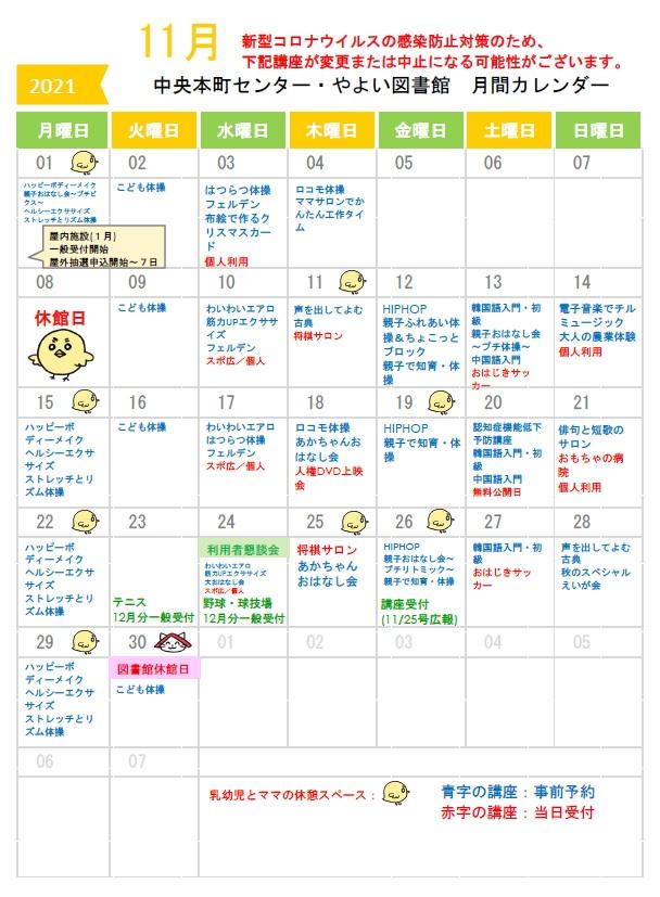 https://www.adachi-chuohonchocenter.net/kre11011.jpg
