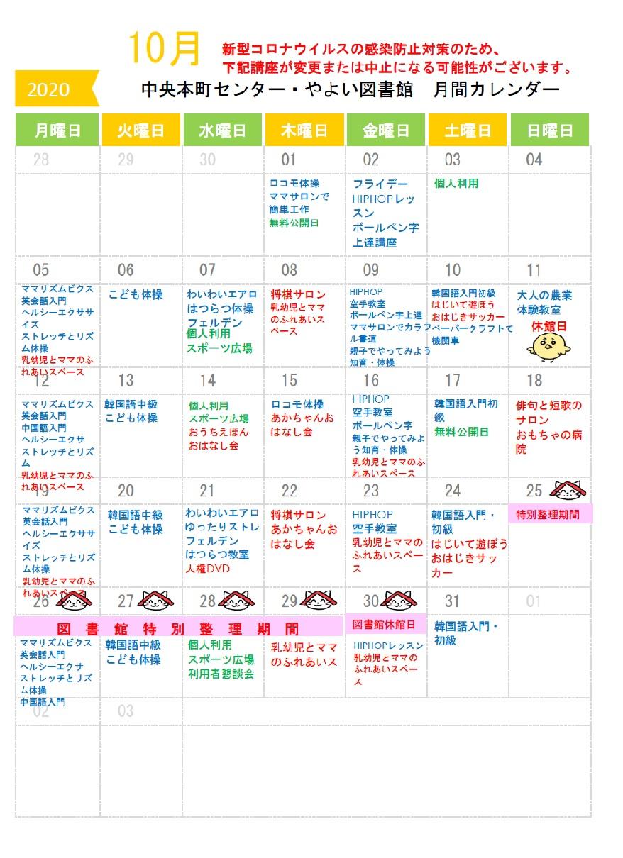 https://www.adachi-chuohonchocenter.net/krn0210.jpg