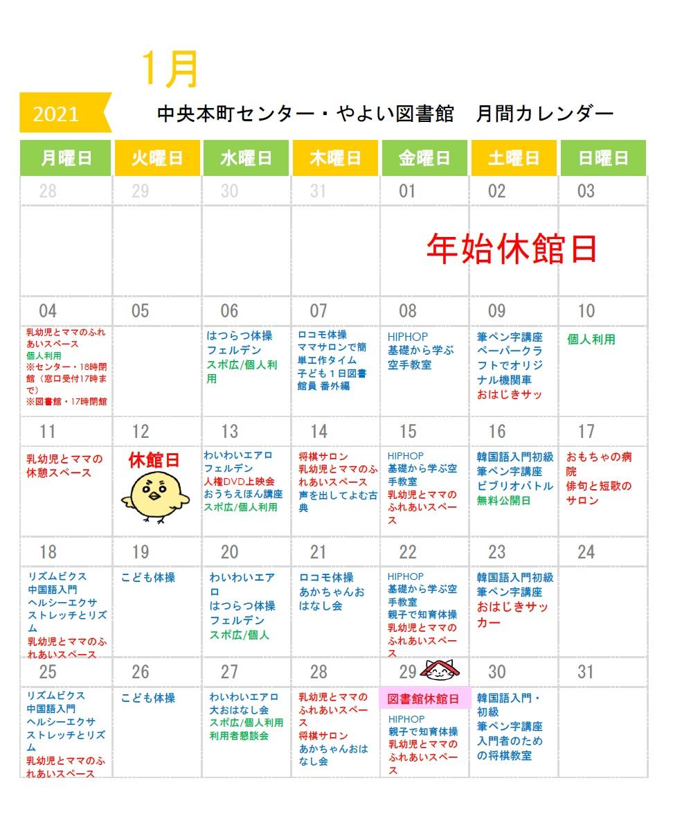 https://www.adachi-chuohonchocenter.net/krn0301.jpg