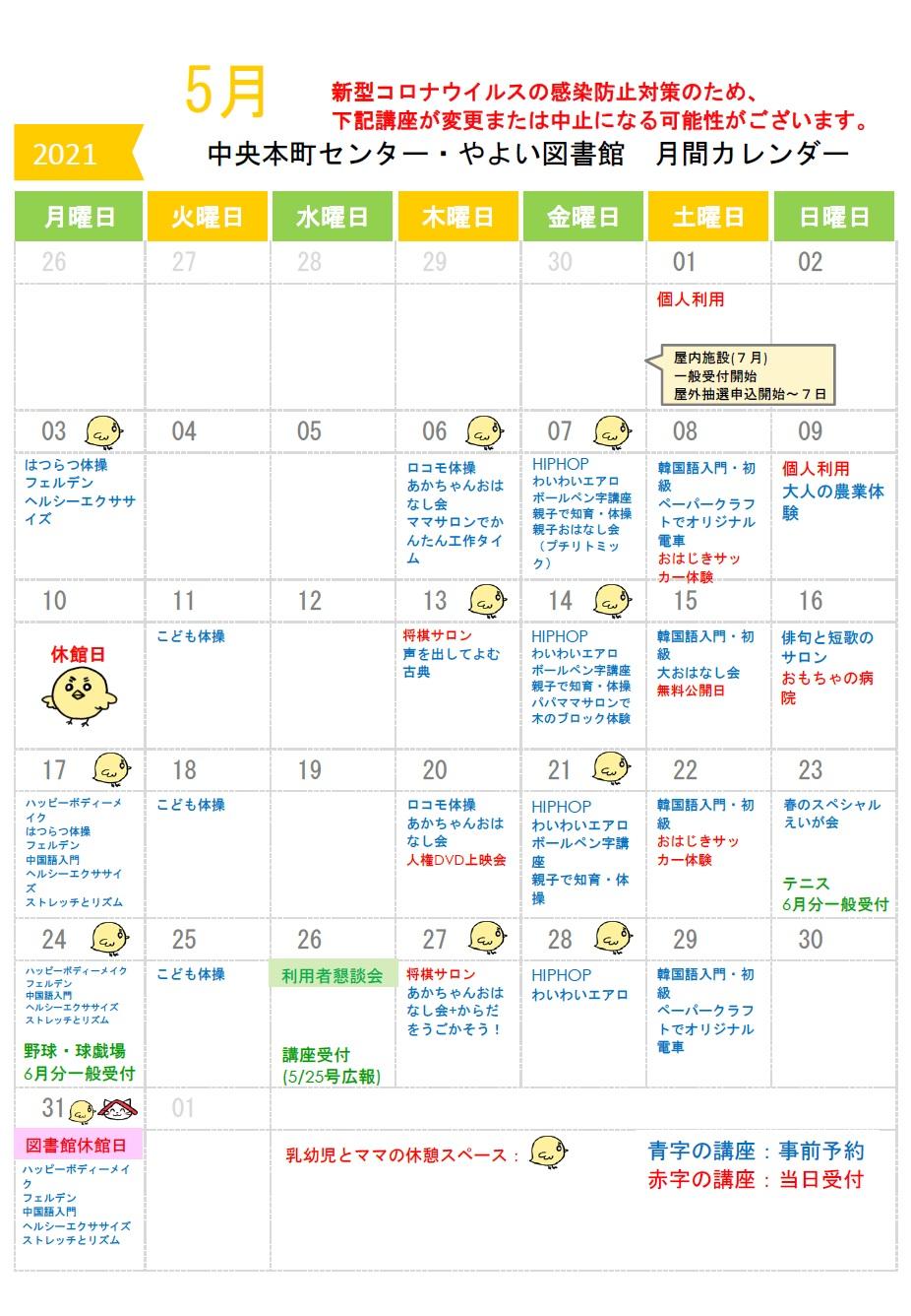 https://www.adachi-chuohonchocenter.net/krn0305.jpg