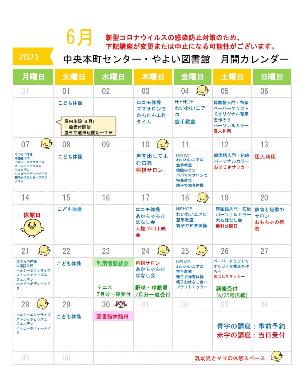 https://www.adachi-chuohonchocenter.net/krndg.jpg