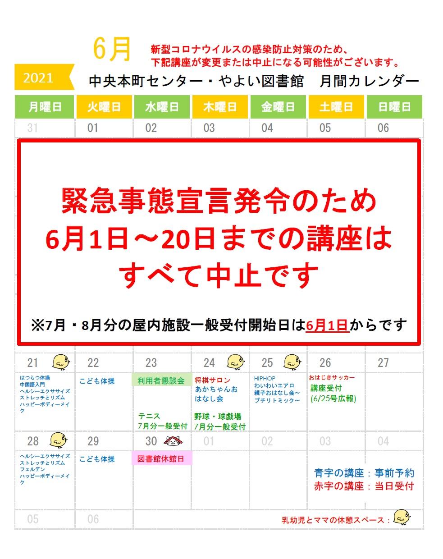https://www.adachi-chuohonchocenter.net/krr06.jpg
