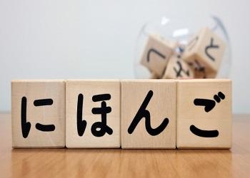 中央本町お仕事まつり「日本語を教えよう!教師体験」