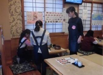 中央本町お仕事体験「お寿司屋さんでお仕事体験」